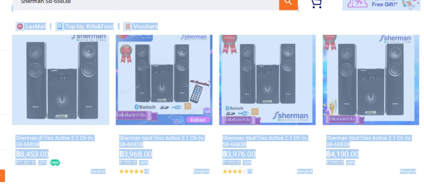 Sherman sound system 2.1 CH SB-44B3B SUPER SOUND
