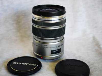 Olympus M.Zuiko Digital ED 12-50mm F3.5-6.3 EZ Macro Lens