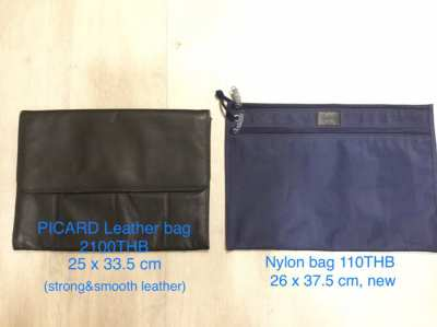 8 bags (price reduced)