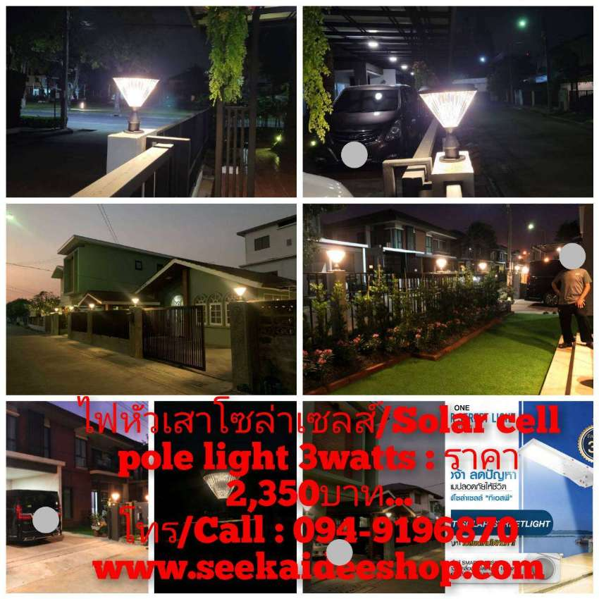 Solar lamps for sale
