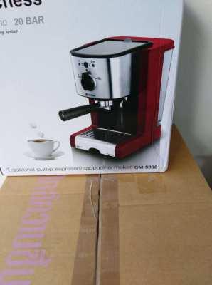 Espresso Maschine füll aktiv
