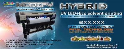 Modify ink JET UV LED + ECO Solvent 160cm