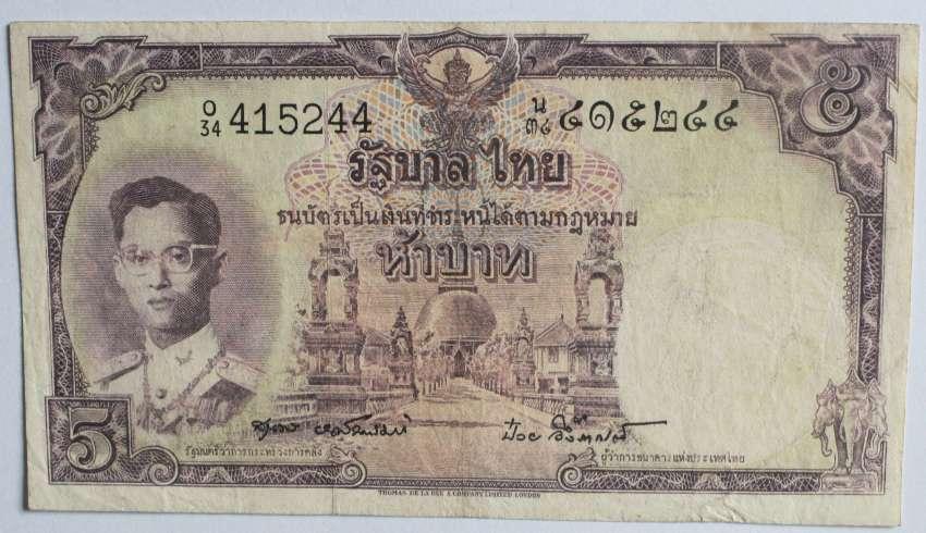 1956 Siam Rama 9 Five Baht banknote