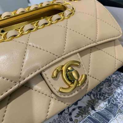 Chanel Lambskin Small Flap Bag