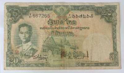 1953 Thailand old money Rama 9 Twenty Baht banknote