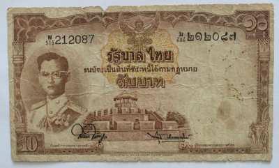 1953 Thailand/Siam old money Rama 9 Ten Baht banknote