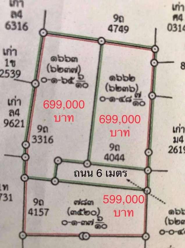 Plot of land for sale in Luang Nua Doi Saket