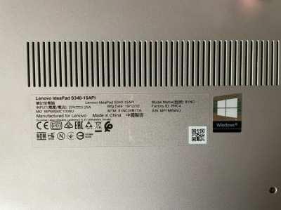 ขาย Notebook Lenovo สถาพดี