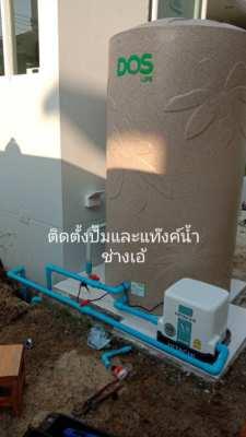 ช่างไฟฟ้าประปานนทบุรี 0825222167