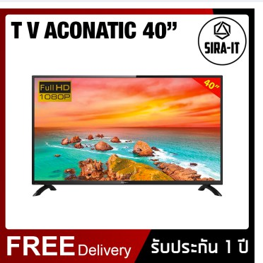 5 TV cheap prices in AUSHA SHOP now !