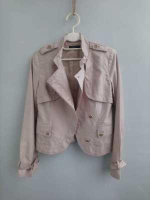 GGPX New York Woman Beige Blazer Size S