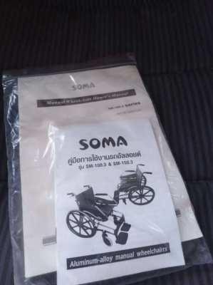 Soma wheelchair