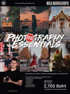 Photography Essentials Workshop