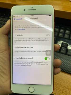 iphone7plus 256gb