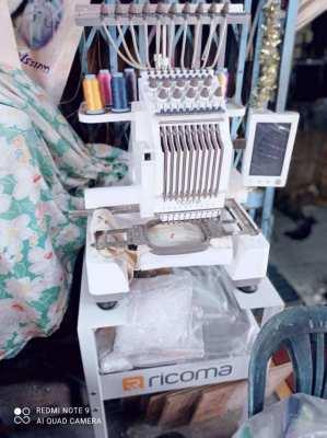 เครื่องจักรปักคอมพิวเตอร์ Ricoma