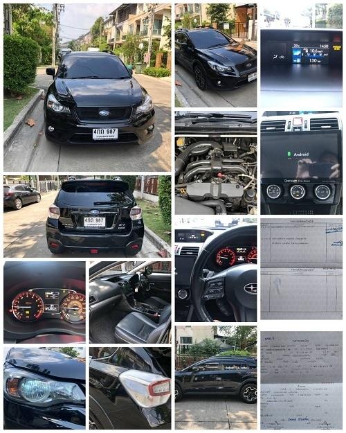 ขายรถยนต์ Subaru XV 2.0 i ปี2015