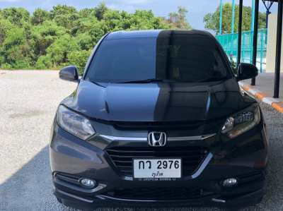 2015 Honda HRV EL For sale.