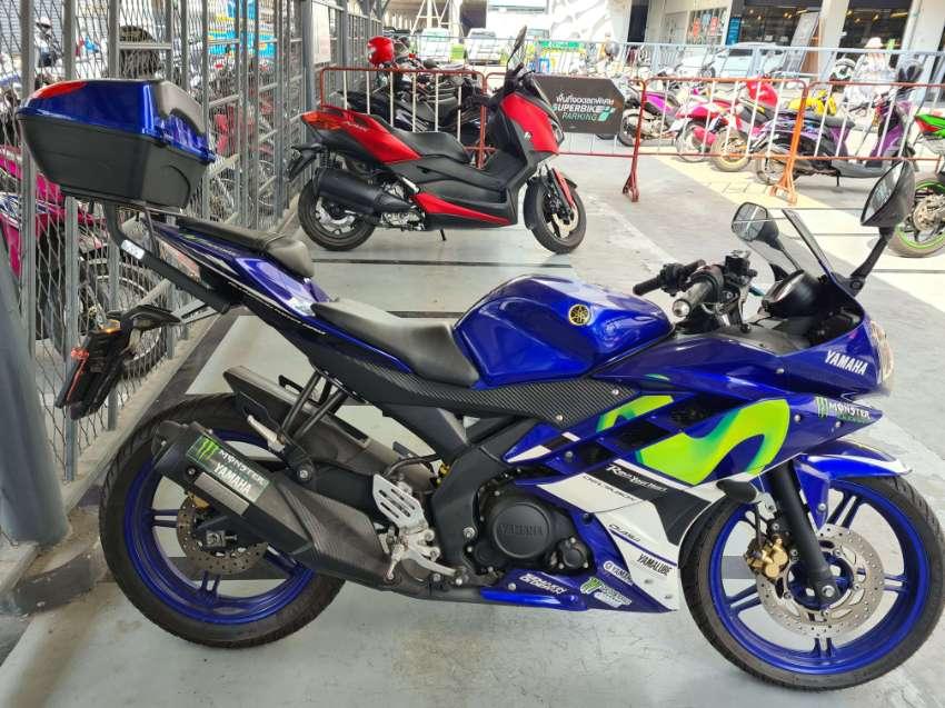Yamaha R15 V2 rent