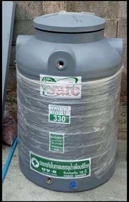 Water Tank 330 litres - food grade