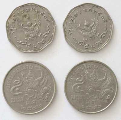 4 Five Baht Coins Issued in 1970's - KING RAMA IX THAILAND