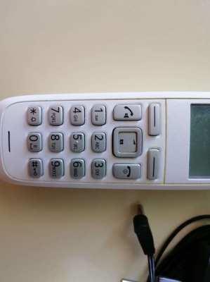 siemens gigaset a220 dect wireless phone sip voip dect