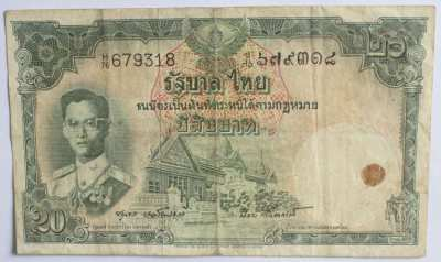1953 Thailand Rama IX 10 Baht banknote