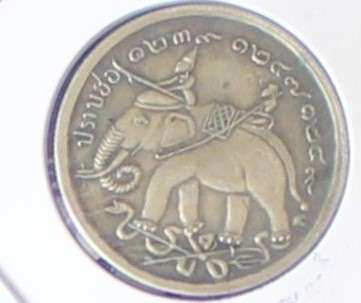old Thai Medal - เหรียญเก่าประเทศไทย H̄erīyỵ kèā pratheṣ̄thịy