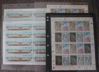 4 Sheets Thailand MUH 1990's Stamps 9 Baht & 2 Baht Sheets