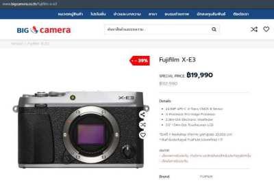 Fujifilm Fuji X-E3 24.3MP 4K, Wi-Fi Bluetooth Camera Black Silver