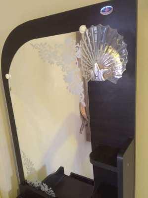 Mirror chest.