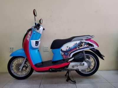 Honda Scoopy i สภาพเกรดA 16390 กม. เอกสารครบพร้อมโอน