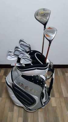Complete golf club set  for men