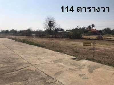 Land in Cha-Am at Cheap Price