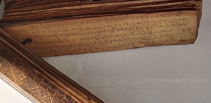 Medical guide written on palm leaves.