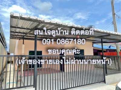 ขายบ้านเดี่ยว 50ตารางวา เมืองจันทบุรี 940,000.- เจ้าของขายเอง