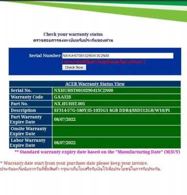 ACER SWIFT 3 OFFICIAL WARRANTY TILL JUL 2022 LIKE NEW,GEN10 I5,8GBRAM,