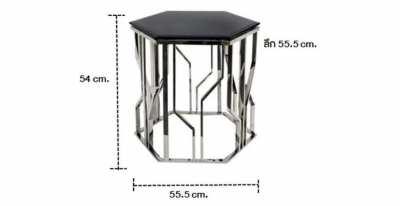 STAINLESS + BLACK GLASS COFFEE TABL