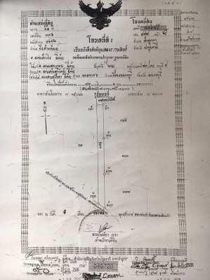 ขาย ที่ดิน 36ไร่ 3งาน ถนน หทัยราษฏร์ - ลำลูกกา สายเก่า