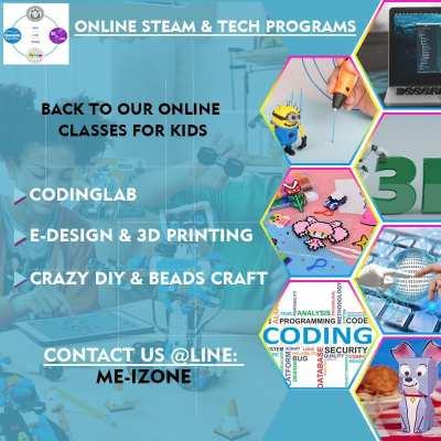 Online classes To strengthen children's skills