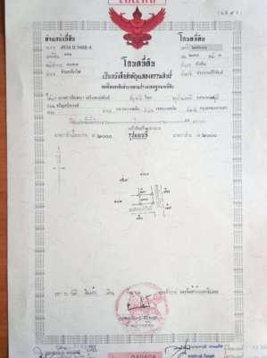 99tw 396sqm land in Hua Hin Thailand
