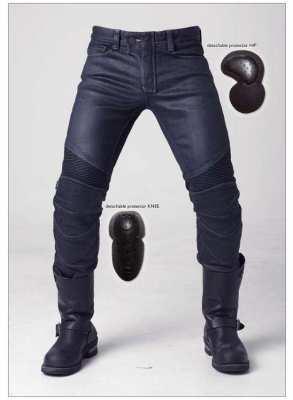 Uglybros Triton Blue Jeans, Size 32