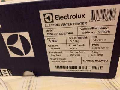 เครื่องทำน้ำอุ่น ELECTROLUX EWE351-DWB6