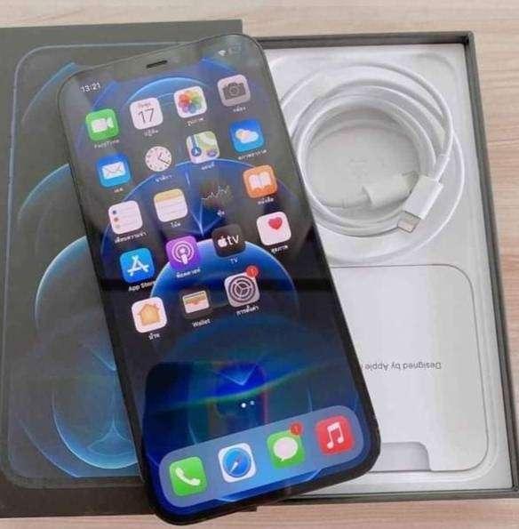 iPhone 12 pro max special price