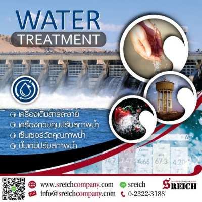 ปั๊มเติมสารละลาย ปั๊มเคมีที่ใช้ในกระบวนการปรับสภาพน้ำ