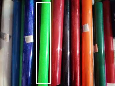 Poly Flex สีเขียว กว้าง 50ซม ยาว 1 เมตร