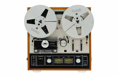 WANTED  Reel To Reel Tape Recorder .