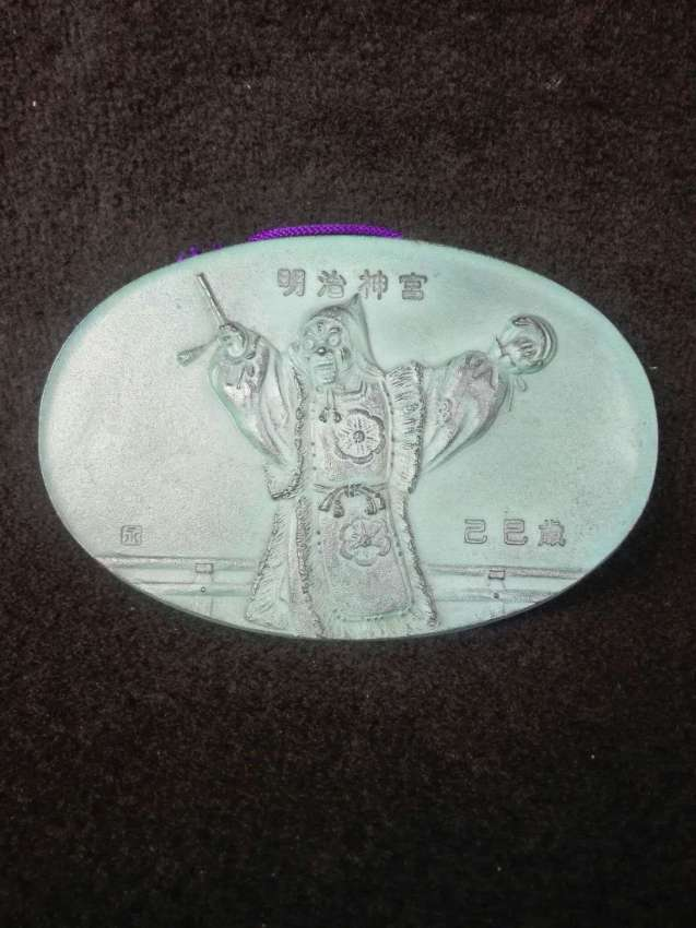 Vintage Brass Skeleton plate