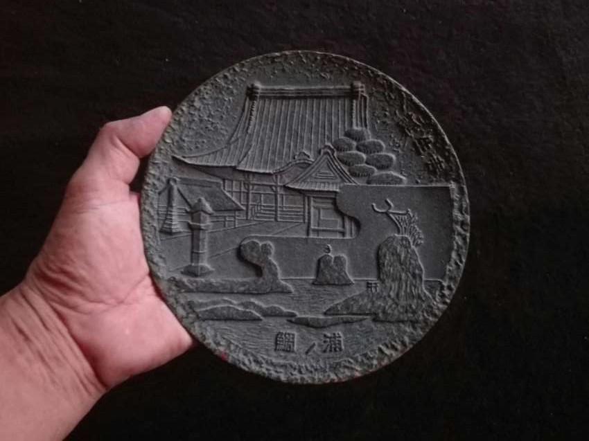 Vintage Brass Hills plate