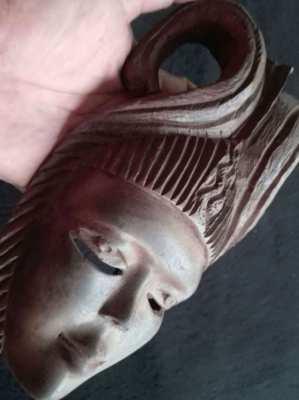 Vintage Wooden Carved Mask