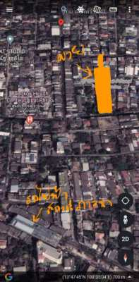 Land for sale in the heart of Ladprao. Near the yellow line